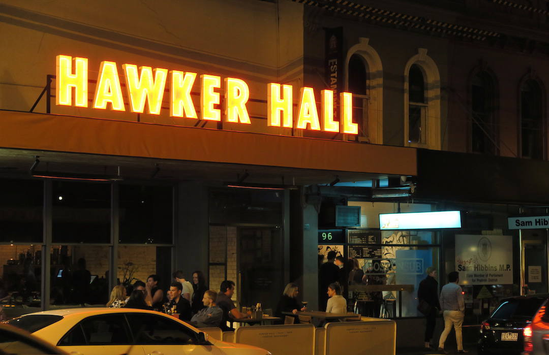 Hawker Hall: the most exciting Melbourne restaurant opening of 2015